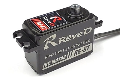 Reve D Low Profile Programmable (RWD Drift Spec/18.0kg/7.4V) Brushless Servo