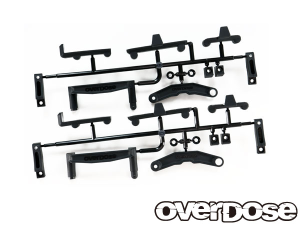 OVERDOSE OD1458a Batery Holder Set