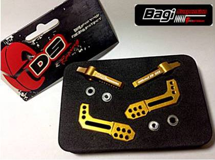 BS-004  Bagi suspension (1 set/ Gold)