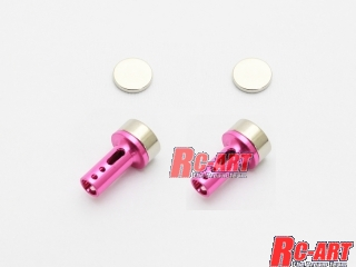 ART2148 5mm aluminum body mount cap (Magnet) Pink