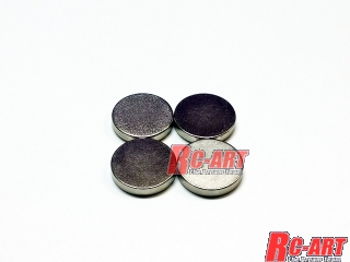 ART2250  Spare magnet (weak) 4 pcs