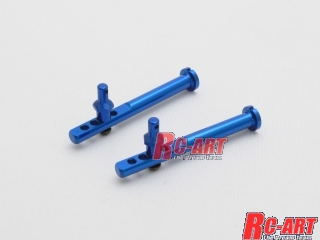 ART2178 Rear body mount (pin type) Blue