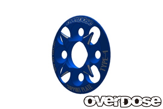 OVERDOSE OD1655 Spur Gear Support Plate Type-4 (Blue)