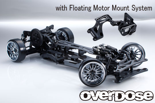 OVERDOSE OD2550  GALM Chassis Kit (w/Floating Motor Mount System)