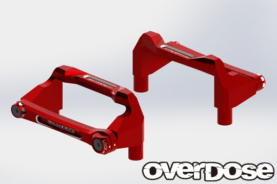 OVERDOSE OD2526 Aluminum Battery Holder Set (For OD/Red)