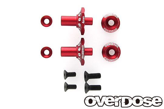 OVERDOSE OD2714 Aluminum One Piece Axle Shaft 4mm(For OD/RWD Front/Red)