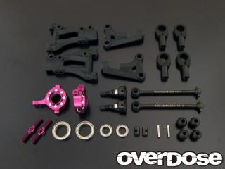 OVERDOSE OD1616 Suspension Kit Front A arm (for Vacula / Purple)