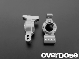 OVERDOSE OD1386 Aluminum Rear Upright (For Doripake / Silver)