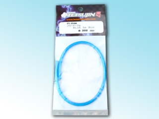 TT-7506 Power Cable Blue 28cm