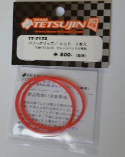 "TT-7172  Power Grip for Steering Grip ""Red"""