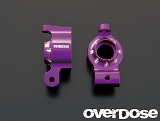 OVERDOSE OD1432 Aluminium Rear Hub Carrier (for Vacula/Purple)
