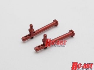 ART2177 Rear body mount (pin type) Red