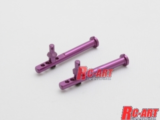 ART2179 Rear body mount (pin type) Purple