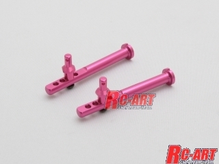 ART2180 Rear body mount (pin type) Pink