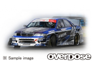 OD2502 TOYOTA JZX100 MARKⅡ Weld HYAKUSHIKI GOGOUKI KIT WITH CLEAR BODY