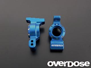 OVERDOSE OD1300 Aluminum Rear Upright (For Doripake / Blue)
