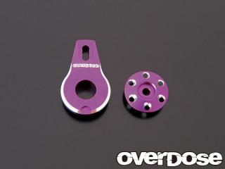 OVERDOSE OD1563 Aluminum Servo Saver Horn (For Vacula / purple)