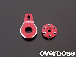 OVERDOSE OD1564 Aluminum Servo Saver Horn (For Vacula / red)